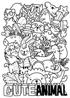 かわいい手描き落書き、かわいい落書き動物の漫画セット。