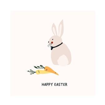 ウサギとニンジンのかわいい手描きハッピーイースターカード。はがき、ポスター、グリーティングカード、キッズtシャツのデザインのための居心地の良いhyggeスカンジナビアスタイルのテンプレート。フラット漫画スタイルのベクトル図