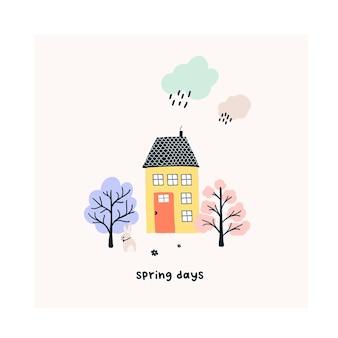 귀여운 손으로 그린 작은 집에는 봄 나무, 비오는 구름이 있습니다. 엽서, 포스터, 인사말 카드, 어린이 티셔츠 디자인을 위한 아늑한 휘게 스칸디나비아 스타일 템플릿입니다. 평면 만화 스타일의 벡터 일러스트 레이 션