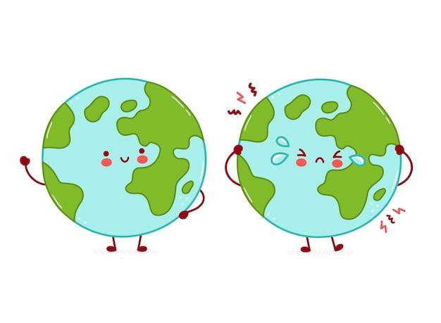 かわいい幸せで悲しい面白い地球惑星のキャラクター。漫画キャラクターイラストアイコンデザイン。白い背景で隔離
