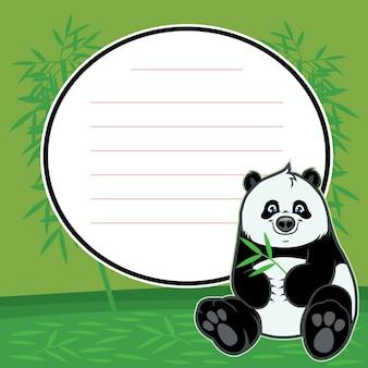 かわいいハッピーベイビーパンダ