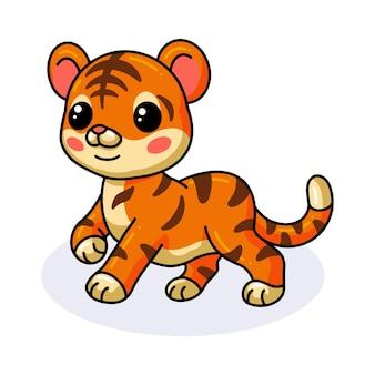 Cute happy baby tiger cartoon