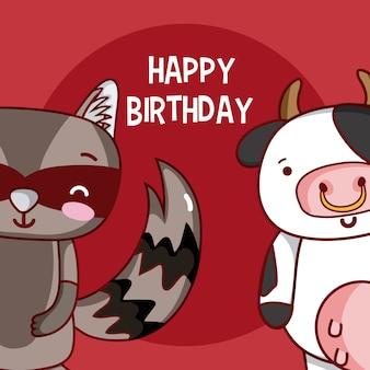 動物の漫画とかわいい誕生日カード