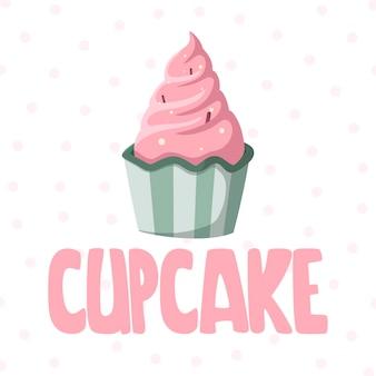 おいしいカップケーキとレタリングの写真が付いたかわいいお誕生日おめでとうギフトカード。