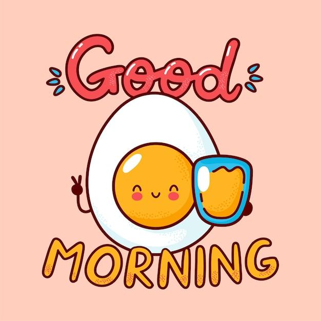 オレンジジュースグラスとかわいい幸せなゆで卵。フラットライン漫画カワイイキャラクターアイコン。手描きスタイルのイラスト。おはようカード、卵とジュースのポスターのコンセプト