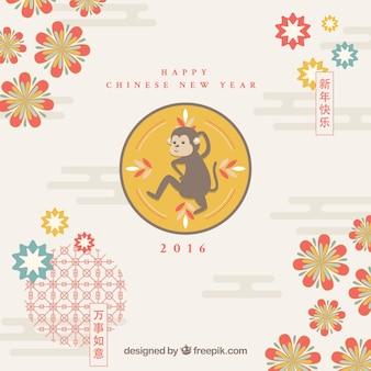 Cute happy chinese new year background Premium Vector
