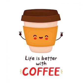 かわいい幸せなコーヒーカップのキャラクター。人生はコーヒーカードでより良いです。白い背景で隔離されました。漫画のキャラクターの手描きスタイルのイラスト