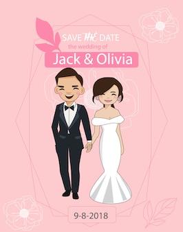 Cute happy couple in wedding invitations card