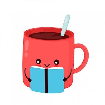 かわいい幸せな面白いコーヒー・マグは本を読みます。漫画キャラクターイラストアイコンデザイン。白い背景で隔離