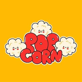 Милый счастливый забавный дизайн шаблона логотипа попкорна. вектор рисованной мультяшный каваи персонаж иллюстрации наклейка значок логотипа. симпатичный счастливый попкорн мультипликационный персонаж концепция плаката