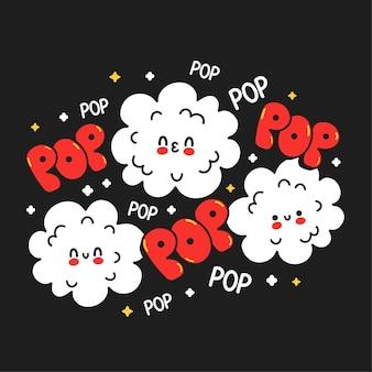 Милый счастливый смешной попкорн. вектор рисованной мультяшный каваи персонаж иллюстрации наклейка значок логотипа. симпатичный счастливый попкорн мультипликационный персонаж концепция плаката