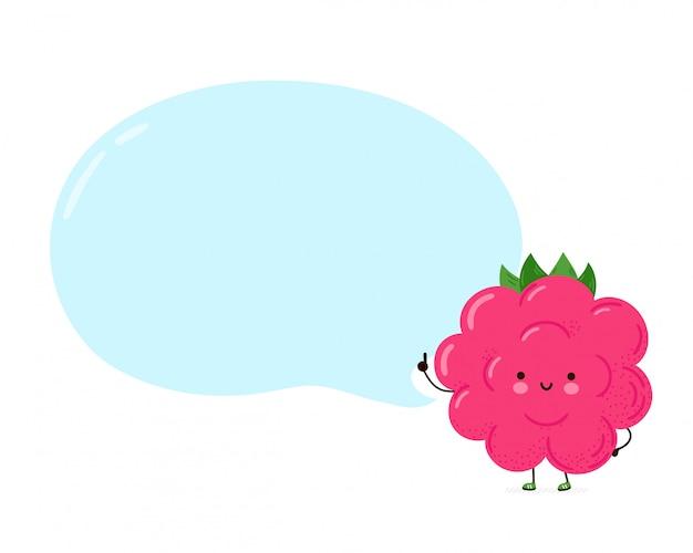 吹き出しとかわいい幸せな面白いラズベリー。漫画のキャラクターの手描きのイラスト。白い背景で隔離