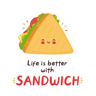 かわいい幸せな面白いサンドイッチ。漫画のキャラクターの手描きスタイルのイラスト。サンドイッチカードで人生はより良い