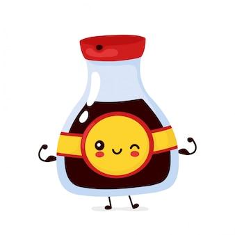 かわいい幸せな面白い醤油瓶ショー筋肉。漫画のキャラクターイラストアイコンデザイン。分離されました。