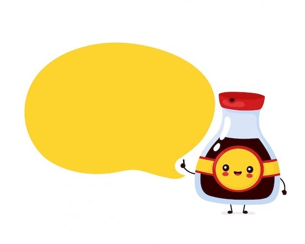 吹き出しのかわいい幸せな面白い醤油瓶。漫画のキャラクターイラストアイコンデザイン。分離されました。