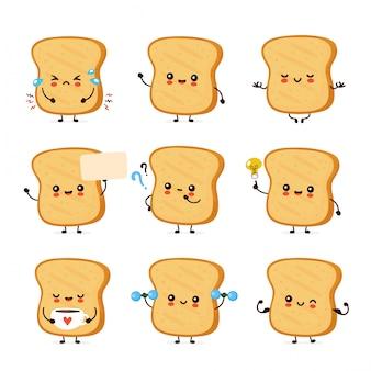 かわいい幸せな面白いトーストセットのコレクション。漫画キャラクターイラストアイコンデザイン。白い背景で隔離