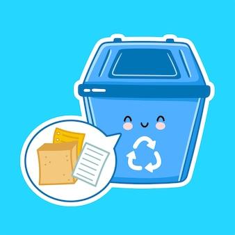 Милый счастливый мусорный контейнер для бумаги