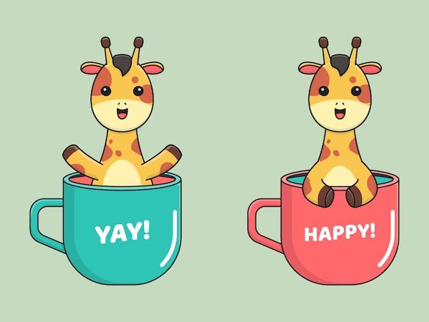 Cute happy giraffe in mug