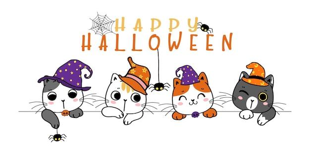 Cute happy halloween banner funny kitten cat in costume cartoon flat vector illlustration