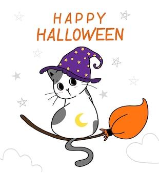 Милый счастливый костюм котенка на хэллоуин, кошачий костюм, кошелек или жизнь с пауком, каракули плоская векторная иллюстрация идеи для поздравительной открытки, детская футболка