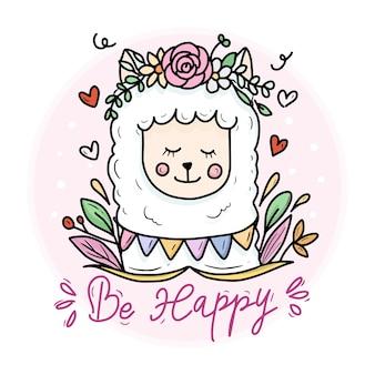 Cute happy llama quote card  lettering cartoon drawing