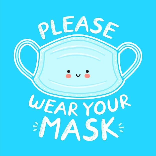 かわいい幸せな医療フェイスマスクのキャラクター