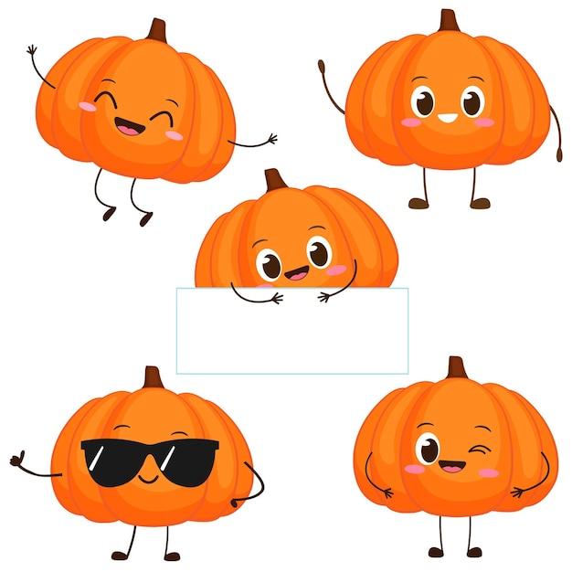 かわいい幸せなオレンジ色のカボチャのキャラクター