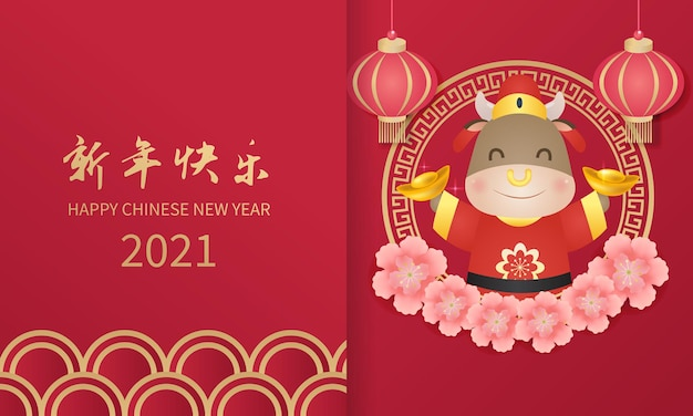 Cute happy ox in traditional costume holding gold as symbol of prosperity. lunar new year greeting banner. chinese text means happy chinese new year