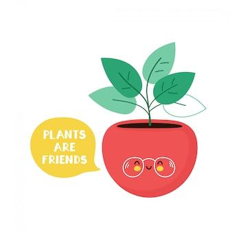 ポットカードでかわいい幸せな植物。植物は友達のコンセプトです。白で隔離。ベクトル漫画キャラクターイラストデザイン、シンプルなフラットスタイル