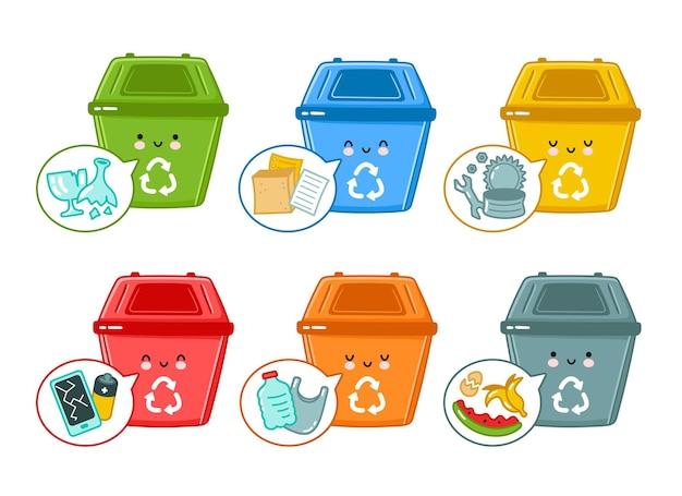 다양한 종류의 쓰레기에 대한 귀여운 행복한 플라스틱 용기 세트