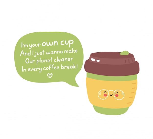 かわいい幸せな再利用可能なコーヒー・マグ。吹き出しの詩。自分のカップカードを持参してください。白い背景で隔離されました。漫画キャラクターイラストデザイン、シンプルなフラットスタイル。エコ再利用可能なカップのコンセプト