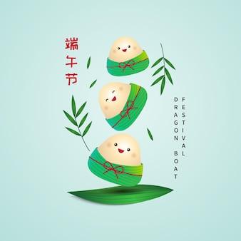 Cute happy rice dumpling in bamboo leaf Premium Vector