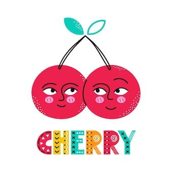 Милая счастливая улыбка вишни.