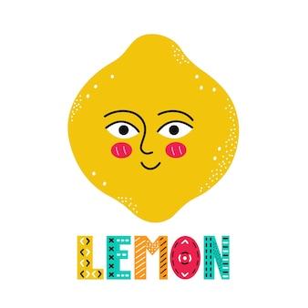 Милая счастливая улыбка лимона.