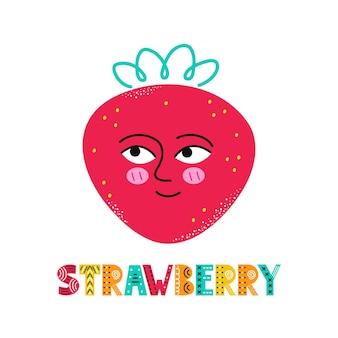 귀여운 행복 미소 딸기 과일