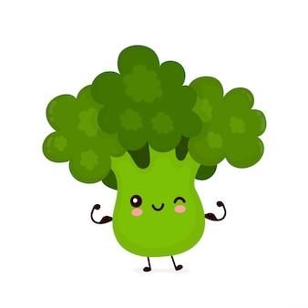 かわいい幸せな笑顔のブロッコリー野菜ショー筋肉。漫画のキャラクター。