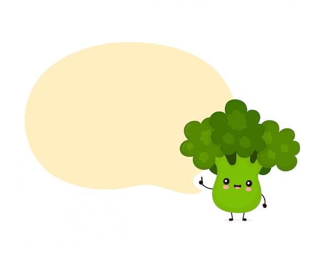 Милый счастливый усмехаясь овощ брокколи с пузырем речи.