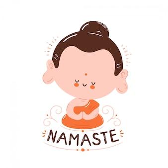 かわいい幸せな笑みを浮かべて仏は蓮のポーズで瞑想します。ナマステカード。白で隔離。ベクトル漫画キャラクターイラストデザイン、シンプルなフラットスタイル。蓮、ナマステ概念の小さな仏