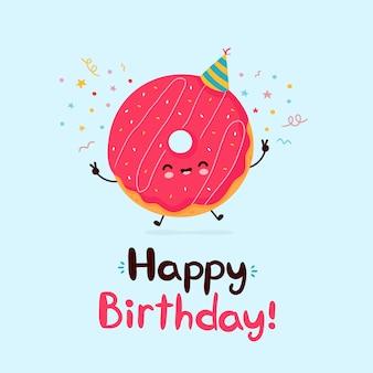 かわいい幸せな笑顔のドーナツ。お誕生日おめでとうカード。フラット漫画キャラクターイラストデザイン。白い背景で隔離。ドーナツ、ベーカリーメニューのコンセプト