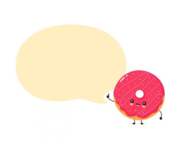 吹き出しとかわいい幸せな笑顔のドーナツ。フラット漫画キャラクターイラストデザイン。白い背景で隔離。ドーナツ、ベーカリーメニューのコンセプト