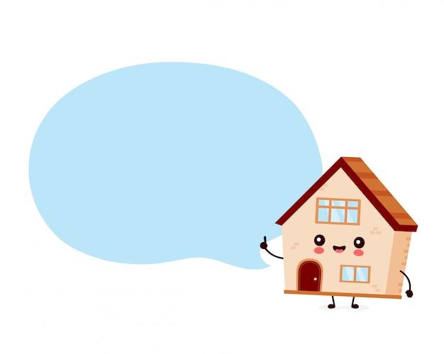 吹き出しとかわいい幸せな笑顔の家。