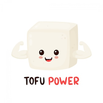 かわいい幸せな笑顔の強い豆腐は、上腕二頭筋を示しています。ベクトルフラット漫画キャラクターイラストアイコンデザイン。白い背景に分離されました。豆腐パワーカード、ビーガン、ベジタリアンの健康食品栄養の概念