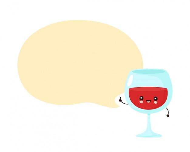 吹き出しとかわいい幸せな笑みを浮かべてワイングラス。漫画キャラクターイラストアイコンデザイン。白い背景に分離