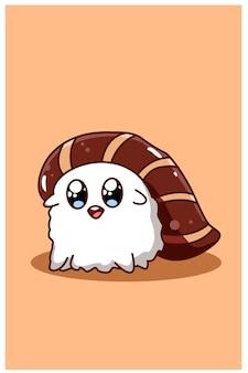 Cute and happy sushi cartoon illustration