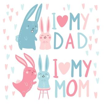 귀여운 토끼 토끼 어머니 아버지와 아기.