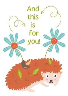 Милый ёжик с грибами оставляет позитивная детская поздравительная открытка