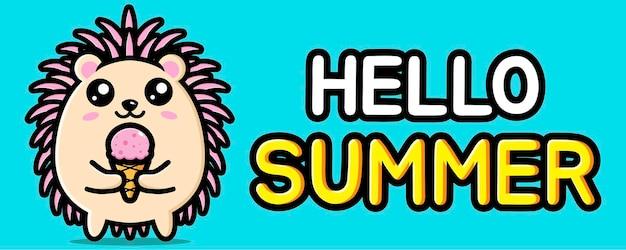 여름 인사말 배너와 귀여운 고슴도치