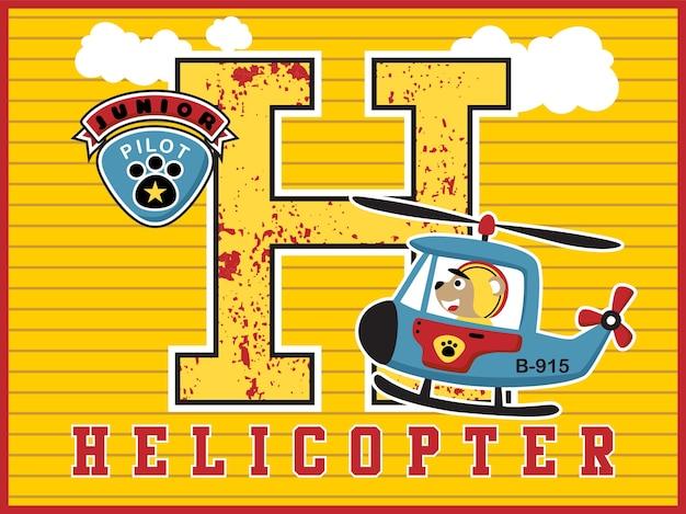 줄무늬 배경에 큰 알파벳으로 귀여운 헬리콥터 조종사 만화