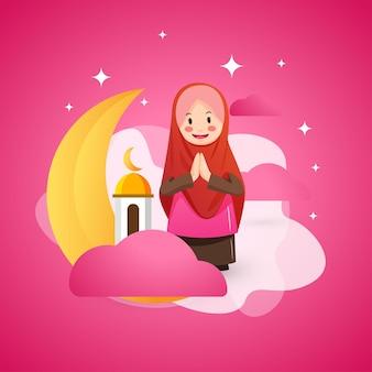 かわいいヒジャーブの女の子の挨拶サラームウェルカムラマダン