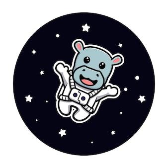 우주 마스코트 디자인에 떠있는 귀여운 하마 우주 비행사
